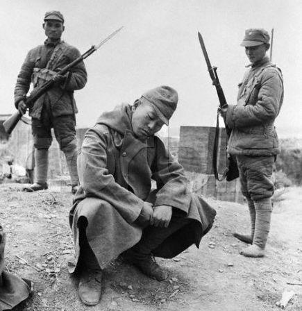 War Between China And Japan The War Between China And