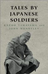 couv-aug_-_tales_by_Japanese_soldiers.png